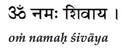 namahshivaya